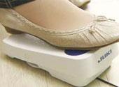 Juki Exceed HZL-F600 Foot Control